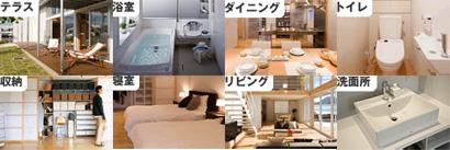 les maisons muji l 39 an vert du d cor. Black Bedroom Furniture Sets. Home Design Ideas